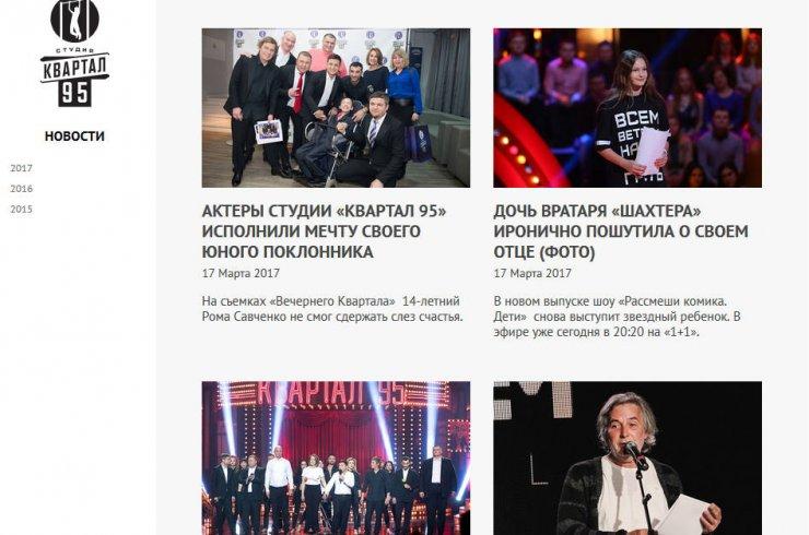 Рейтинг-каталог українських сайтів » Сторінка 2 9ce1f9f59af79